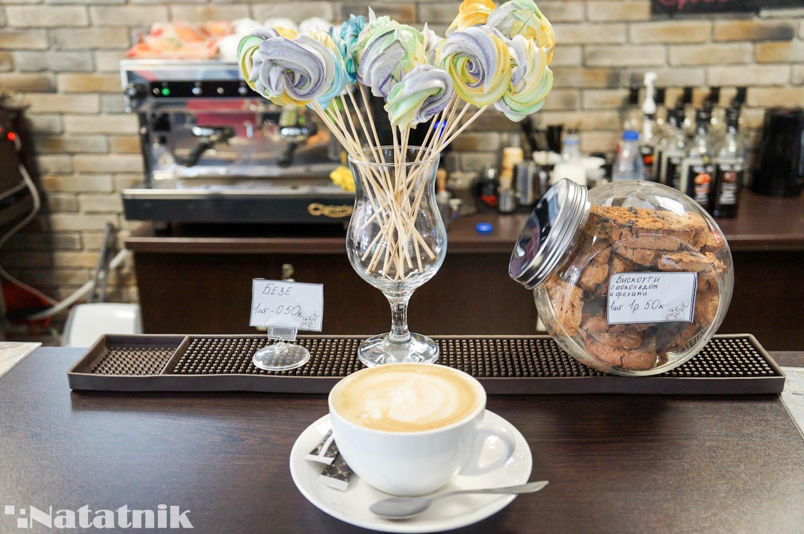 """кафе """"Сова"""""""