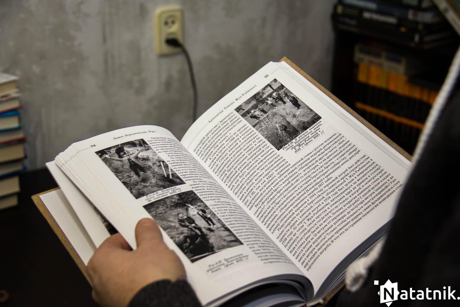 Книга Гладыщука