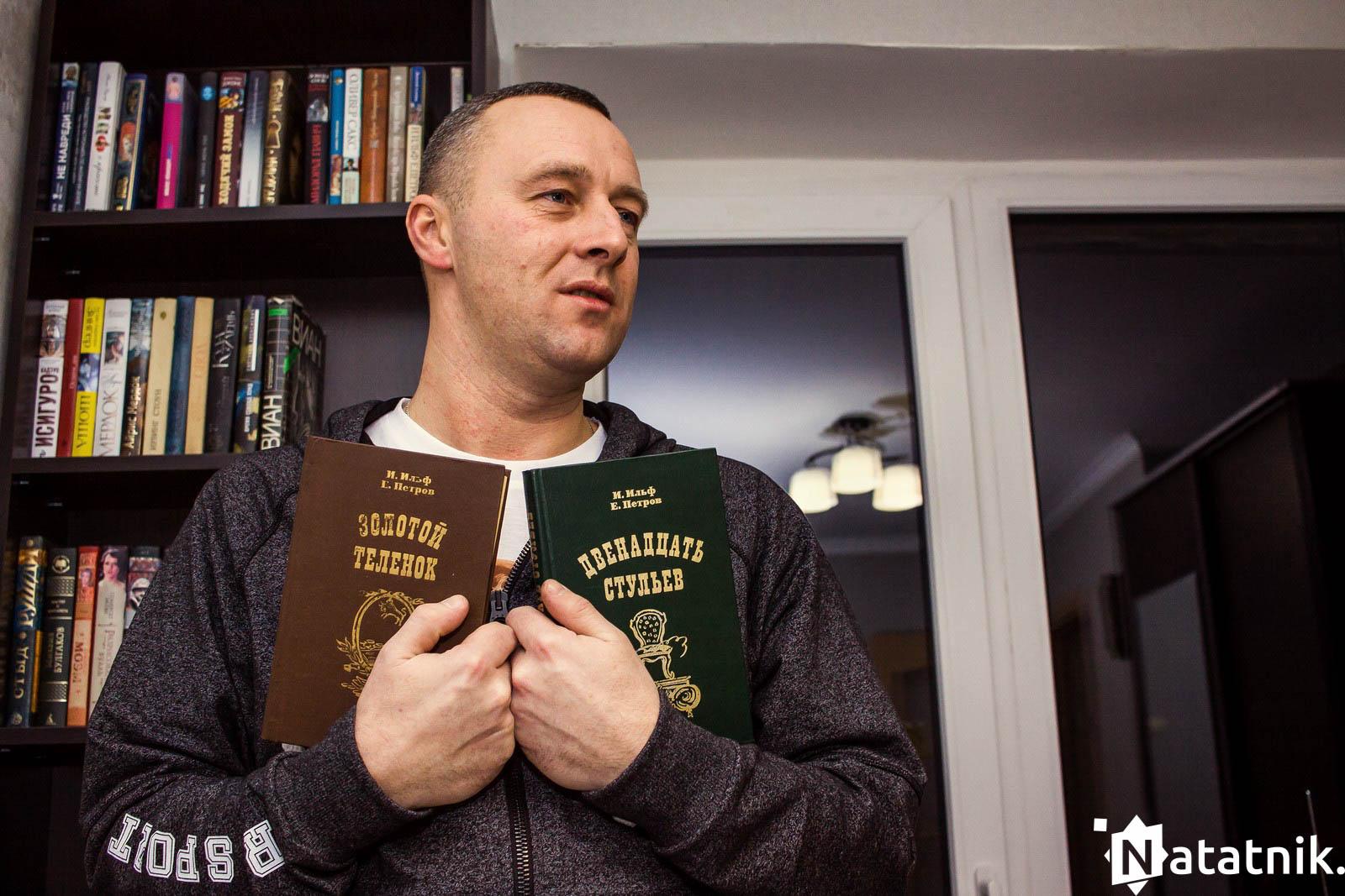 Иван Чайчиц