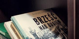 Книжные Полки Чайчица