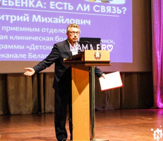 Дмитрий Чеснов