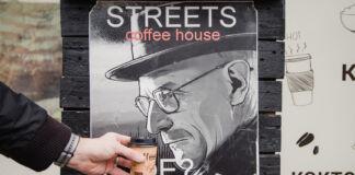 кофейный брест, где попить кофе
