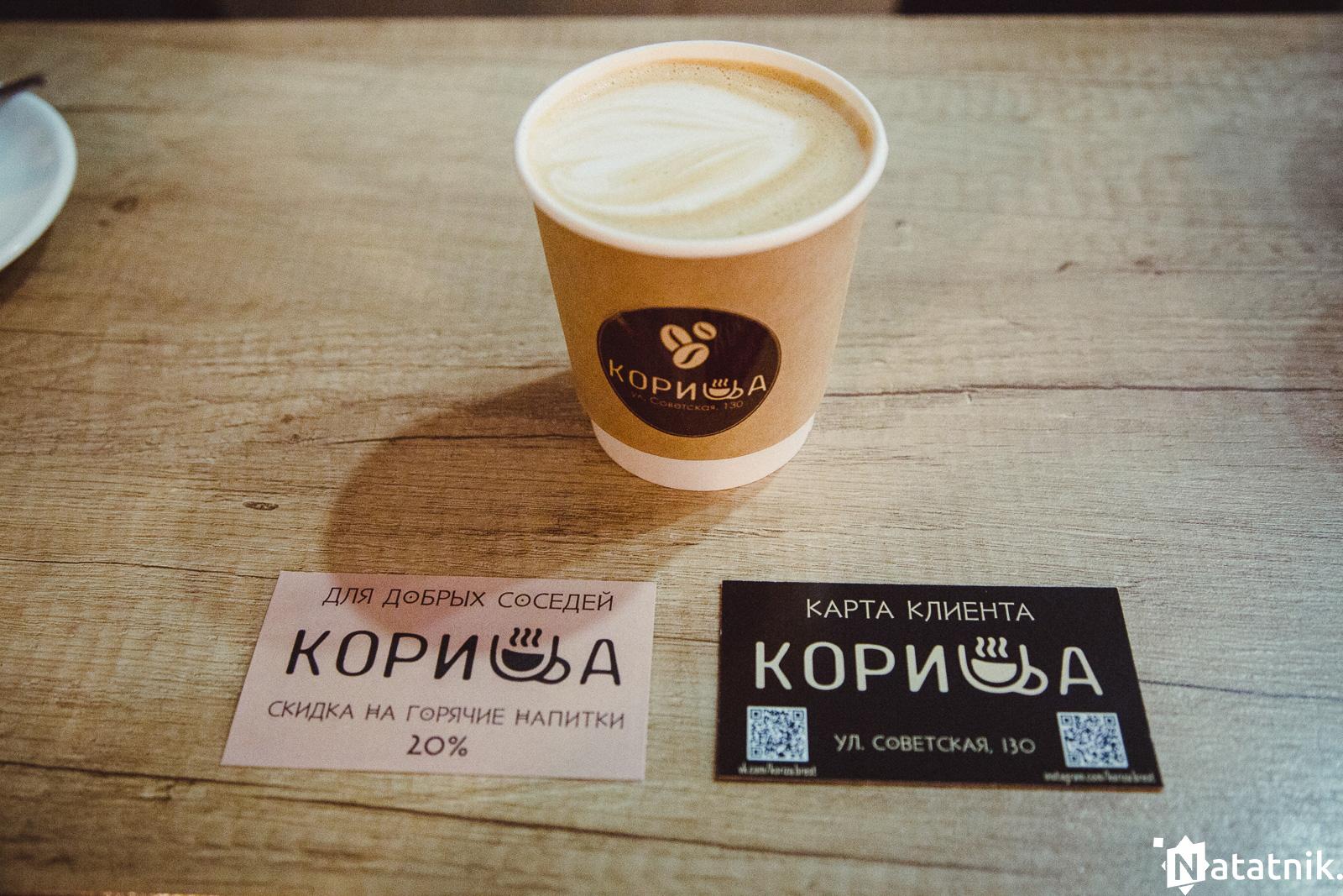 Брест, кофе, где выпить кофе, капучино