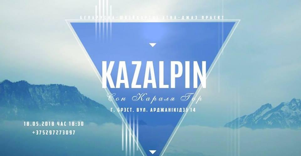 Концерт Kazalpin Брест