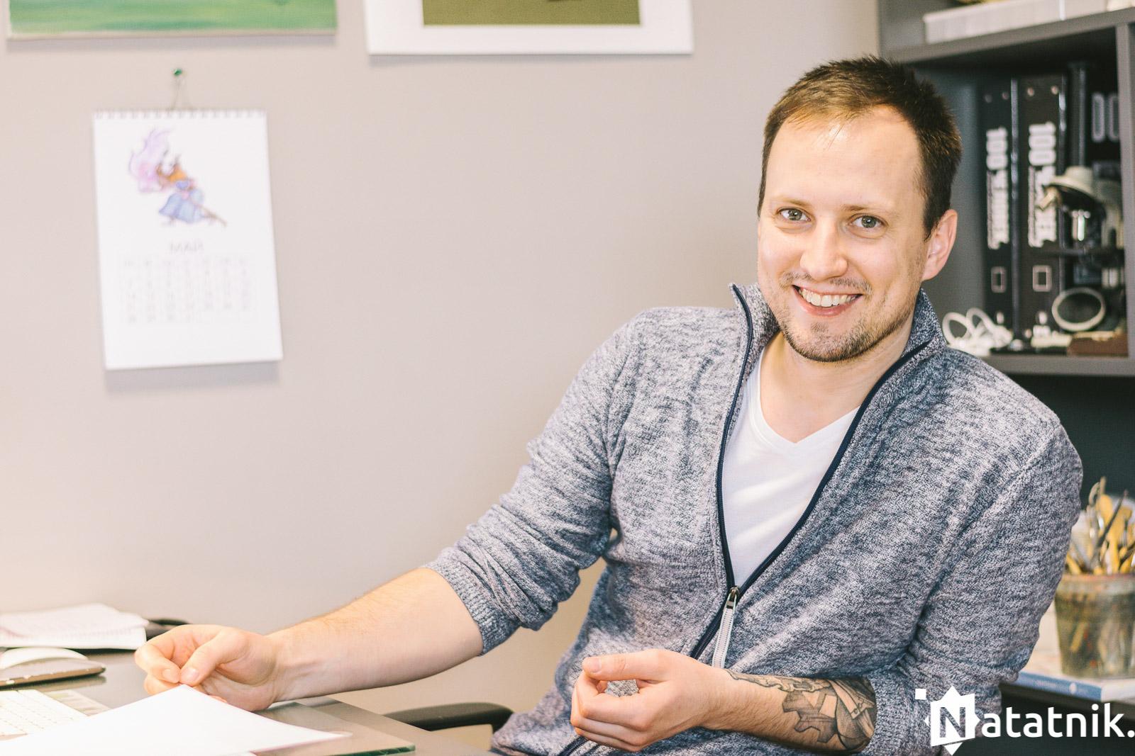 Антон Мартыненко