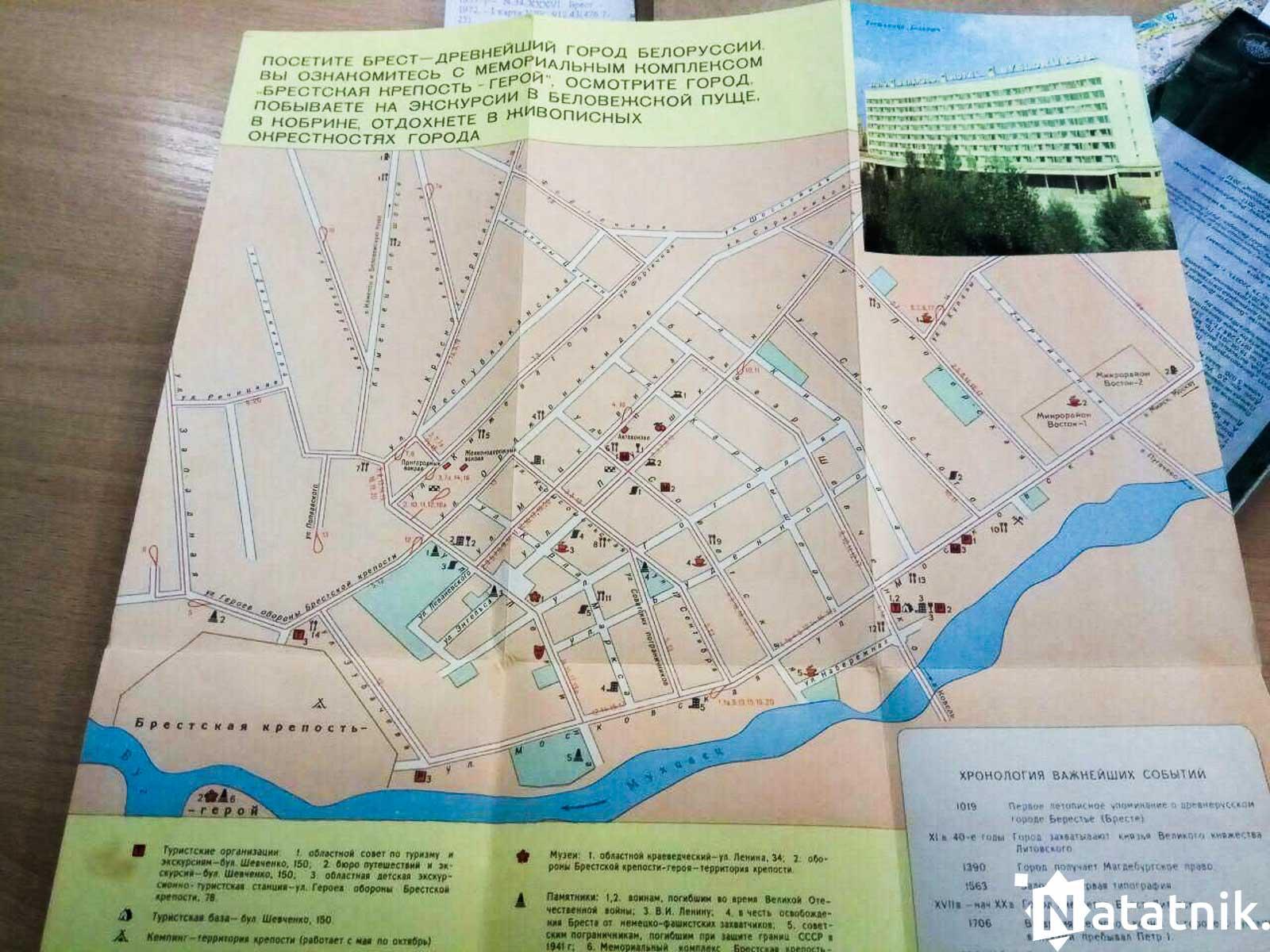 Карта автобусных маршрутов Брест
