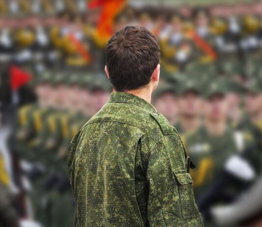 армия Брест