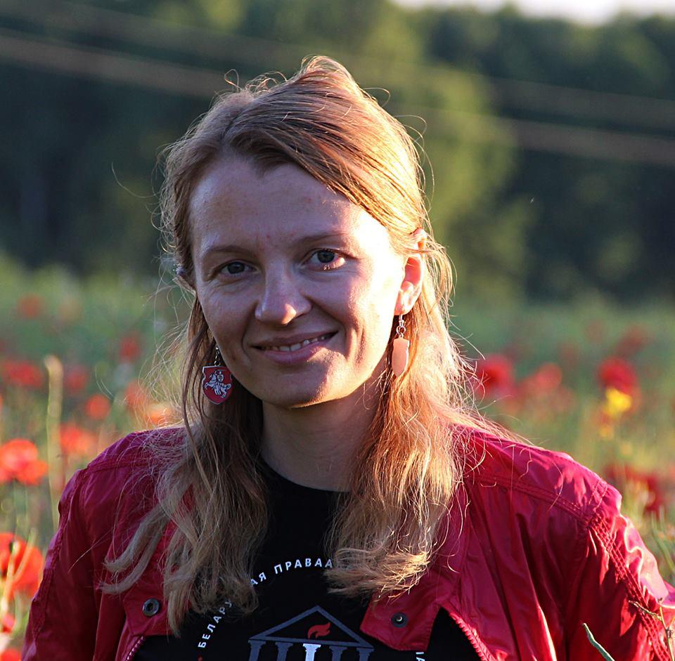 Іна Хоміч