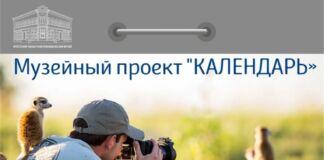 День фотографа Брест
