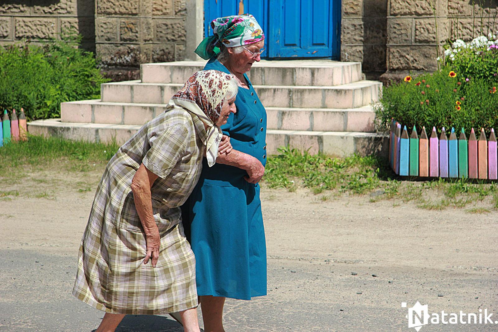 Бабулі, бабушки