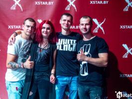 рок-фестиваль, X-star2018, Брест
