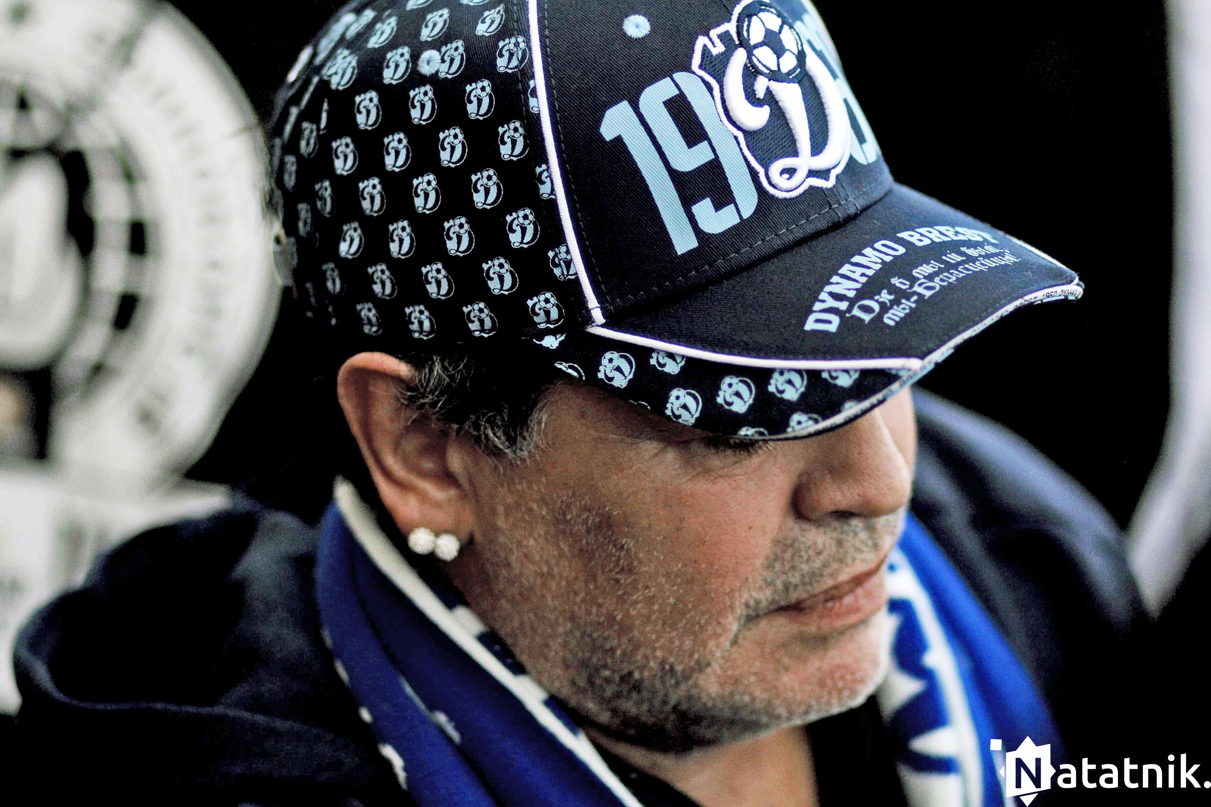 Марадона в Бресте