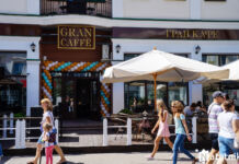 Кафе Gran Caffe, Брест
