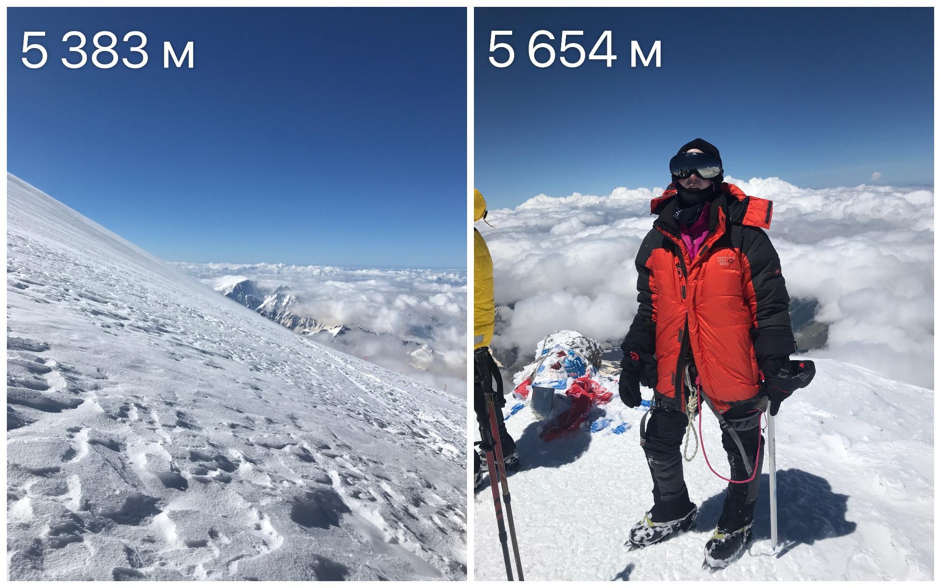 Эльбрус горы