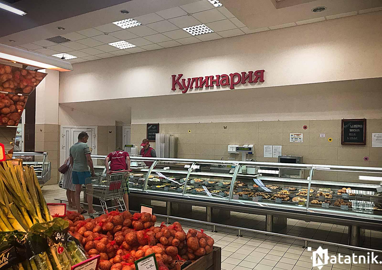 Обзор супермаркетов Брест