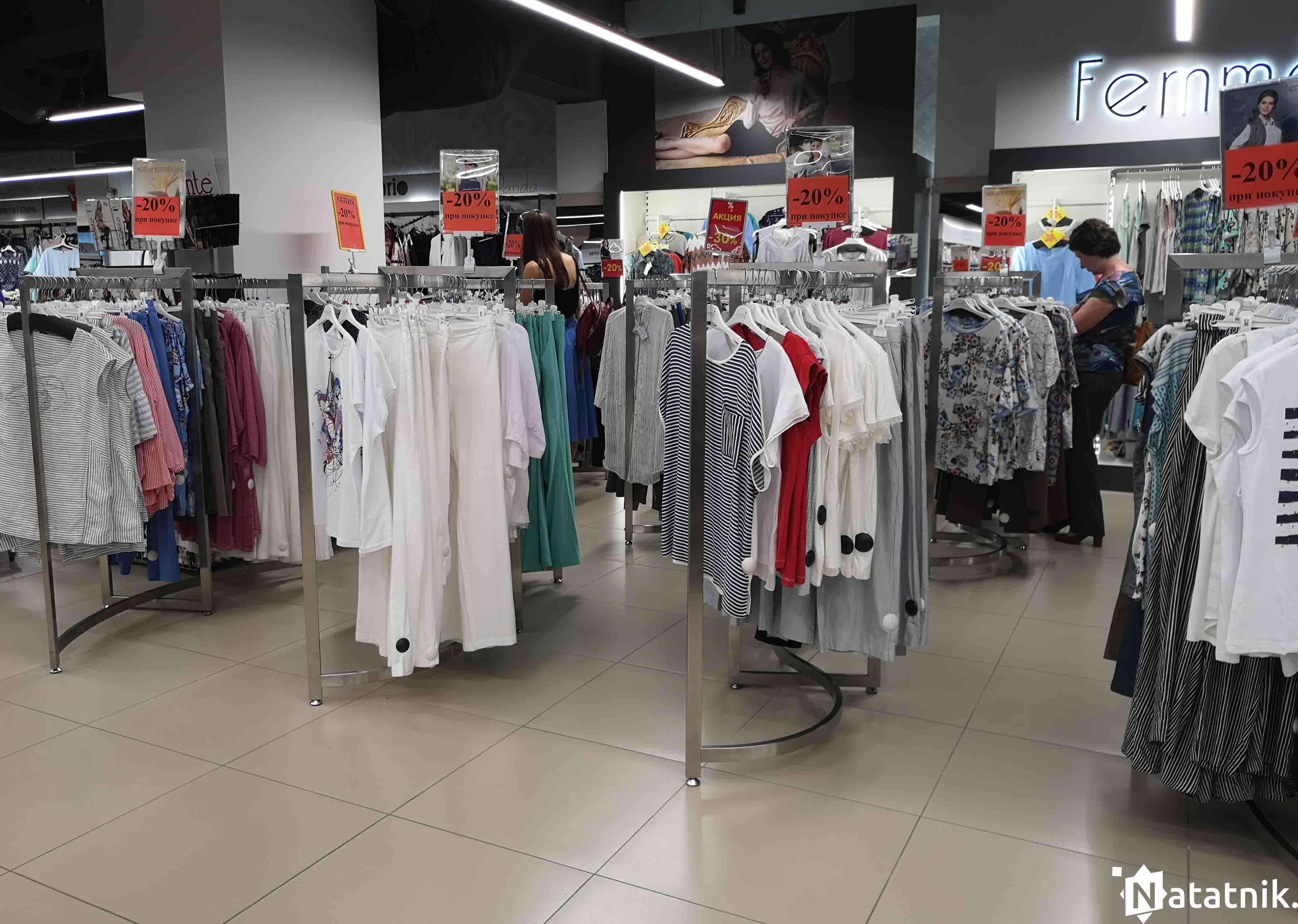 061fbb3052a Где в Бресте купить летнюю одежду на скидках - Natatnik
