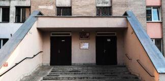 Центр социальной адаптации Брест