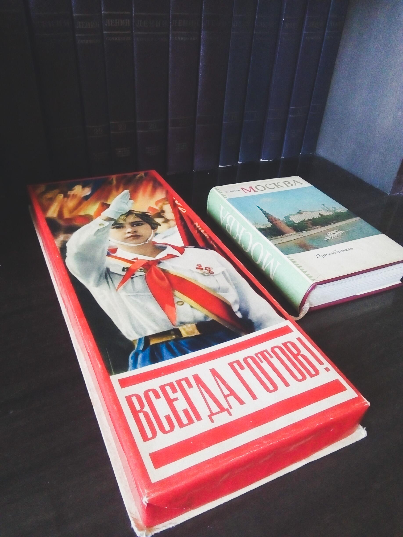 Брежнев Брест 1975