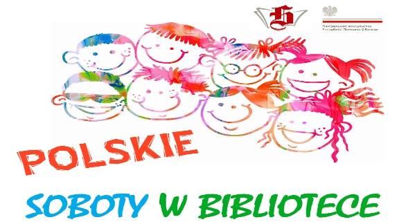 Польские субботы в библиотеке