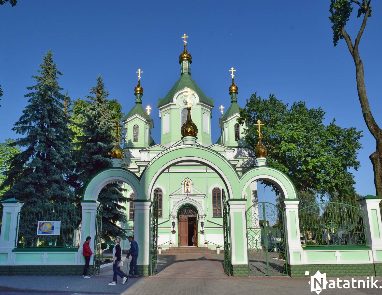 Свято-Симеоновский храм