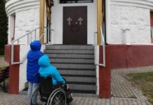церковь безбарьерная среда пандус