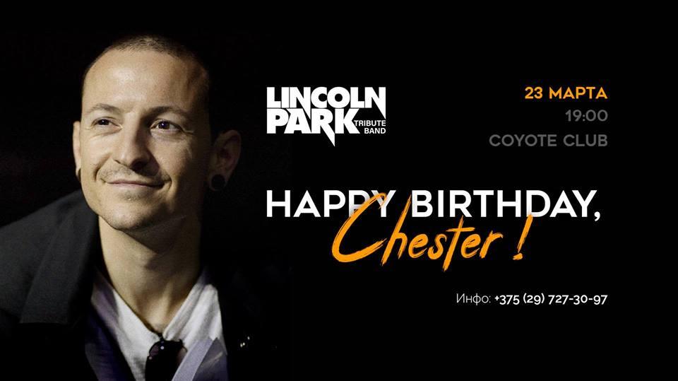 Linkin Park трибьют