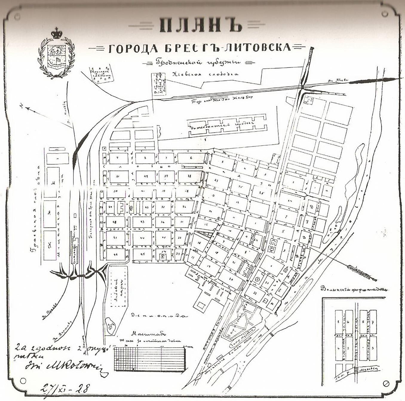 План города Брест-Литовск