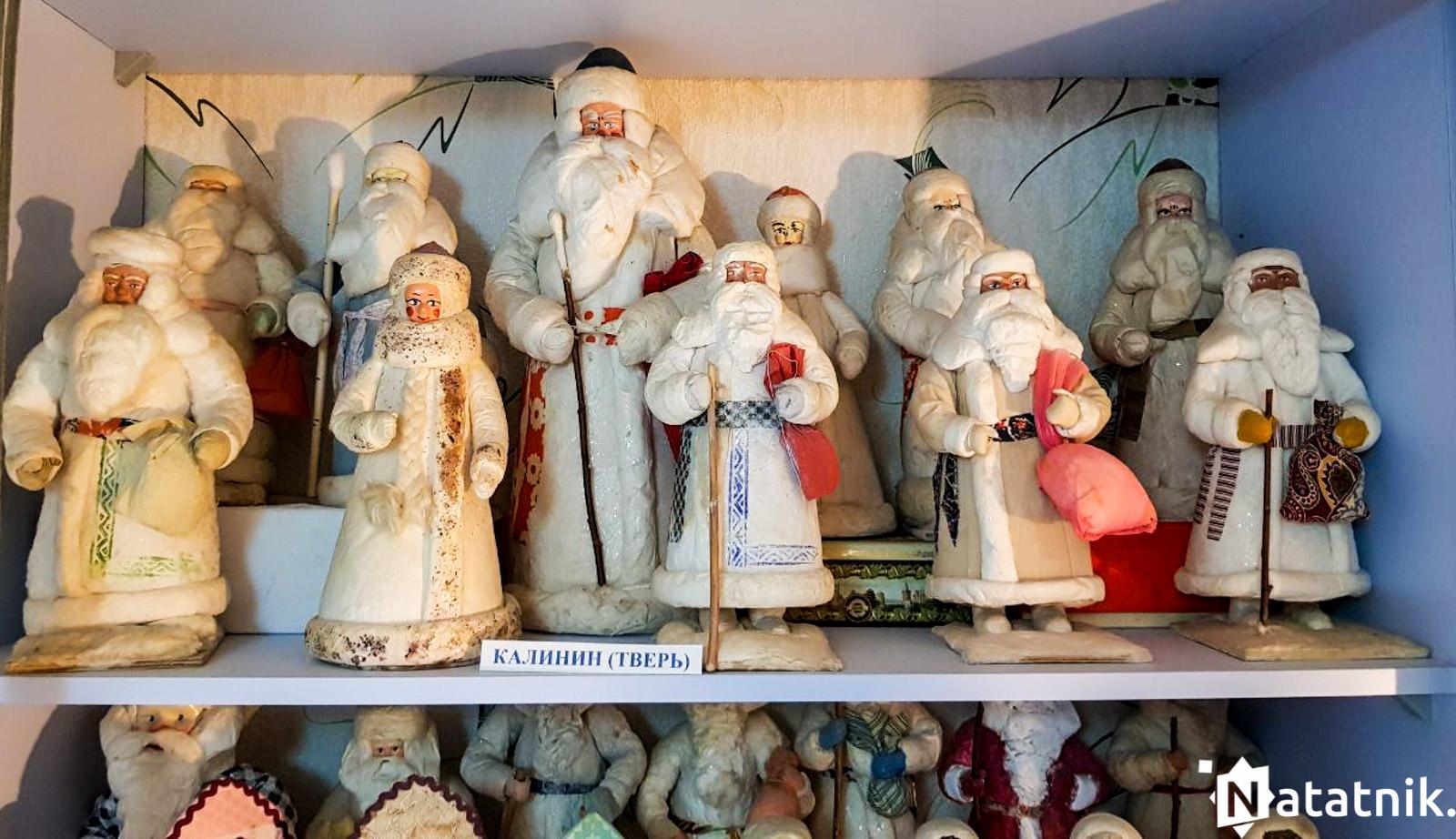Музей Дедов морозов и снегурочек