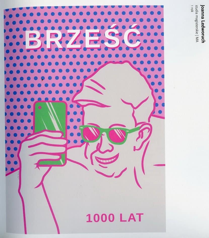 Плакат к 1000-летию Бреста