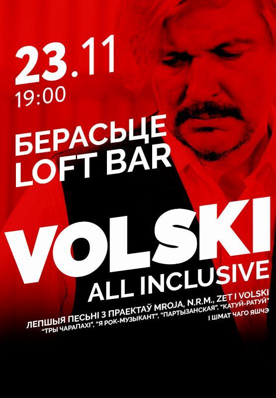 Volski в Бресте