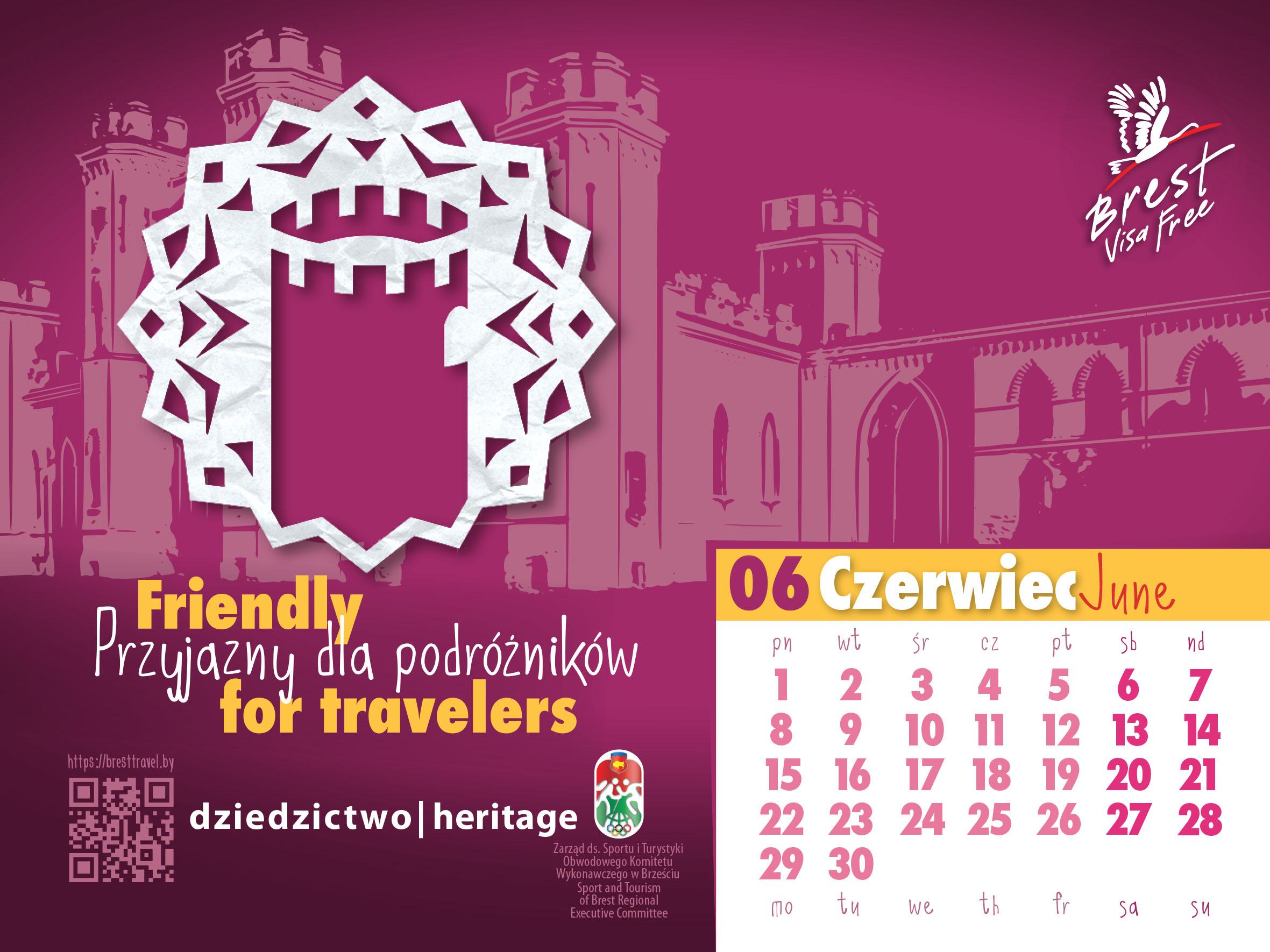 Польский календарь