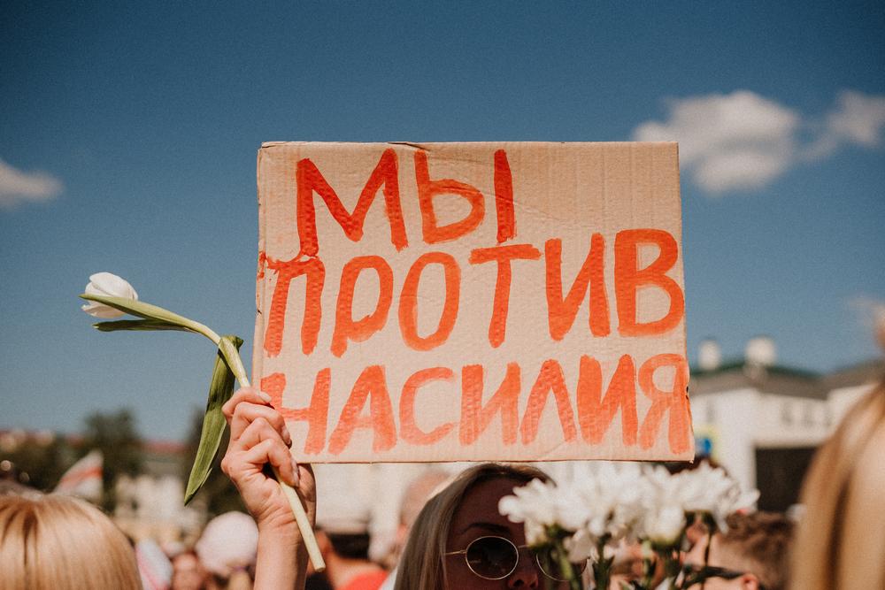 Брест, протесты