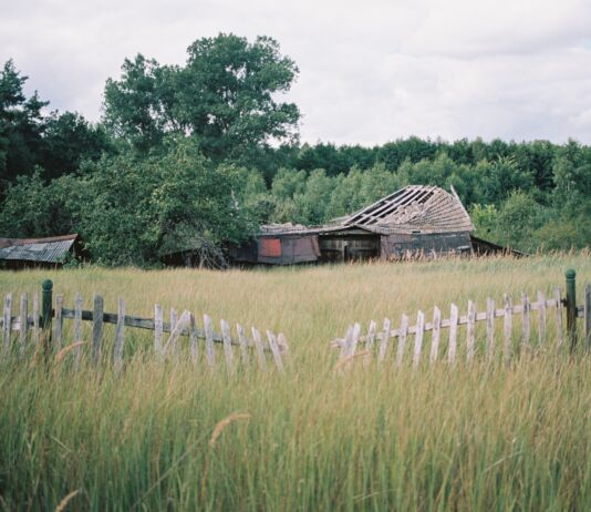 Деревня Лавы